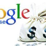 Google adsense como funciona? Adsense quanto ganha?