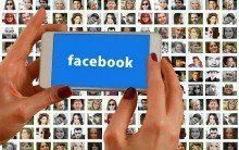 Dicas de como vender mais como afiliado com o Facebook