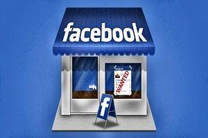 metodos para divulgar a pagina do facebook do seu negocio